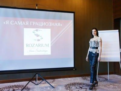 семинар на выставке для молодоженов
